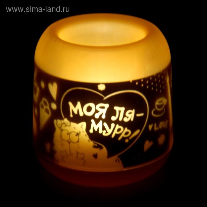"""Светильник - свеча электронная """"Моя ля-мур"""""""