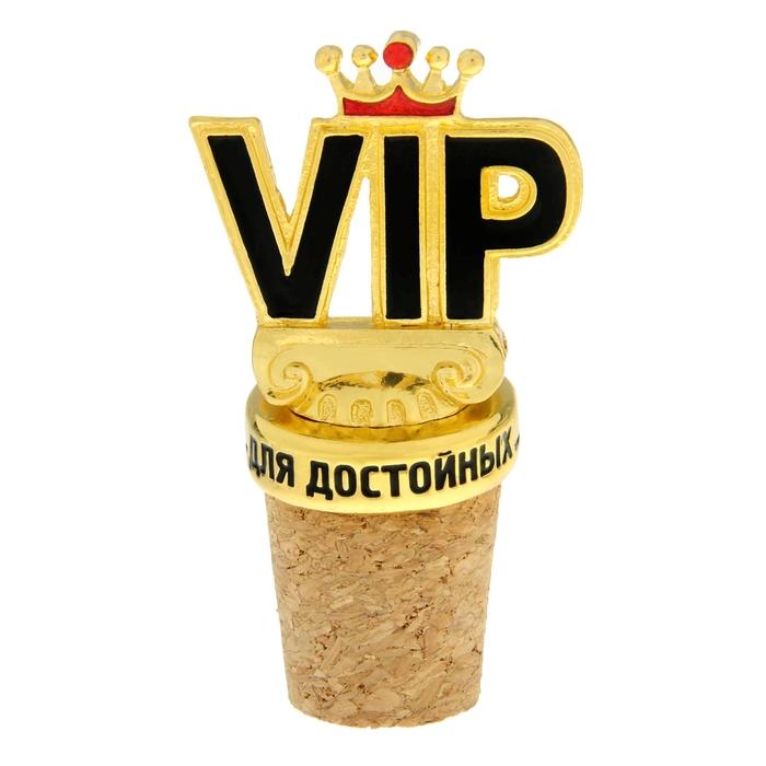 """Декоративная пробка """"VIP"""""""