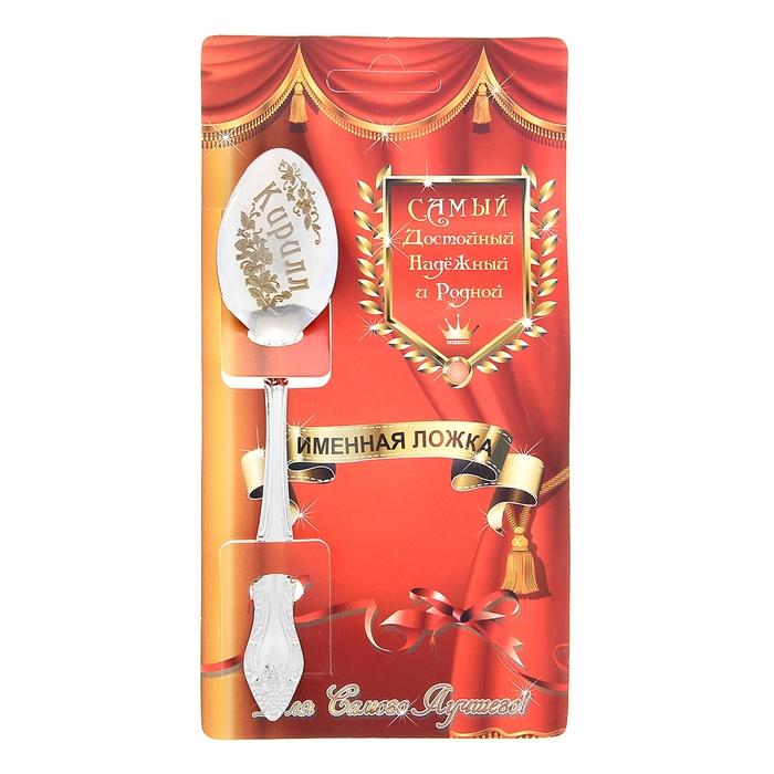 Шаблон открытка упаковка для ложки, пасхой