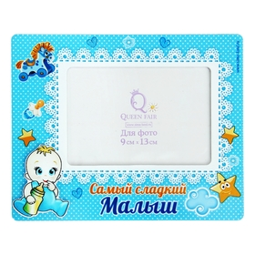 """Photo frame """"The sweetest kid"""" photo 9h13 see"""