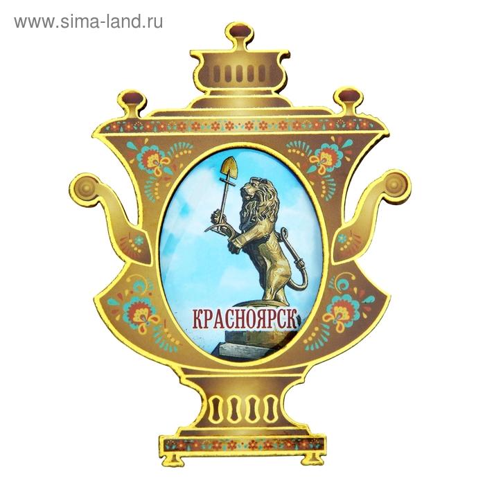 "Магнит в форме самовара ""Красноярск"""