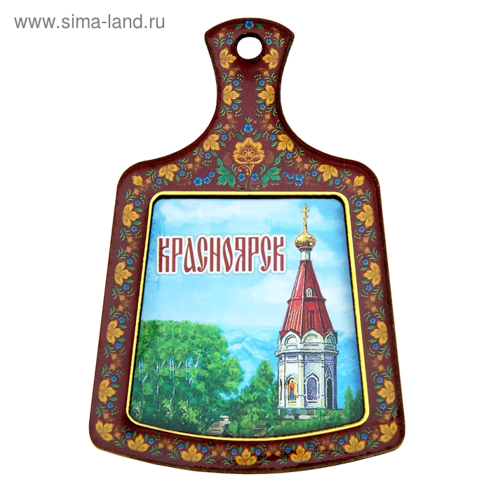 Магнит в форме кухонной доски «Красноярск»