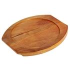 Подставка для сковороды 26,5х24,5х1,8 см
