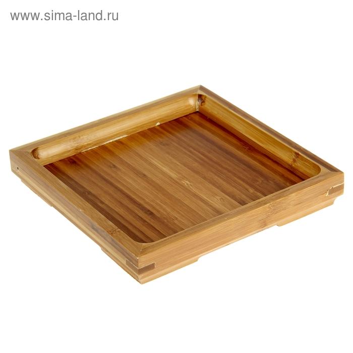 Поднос бамбук, 20*20*3 см