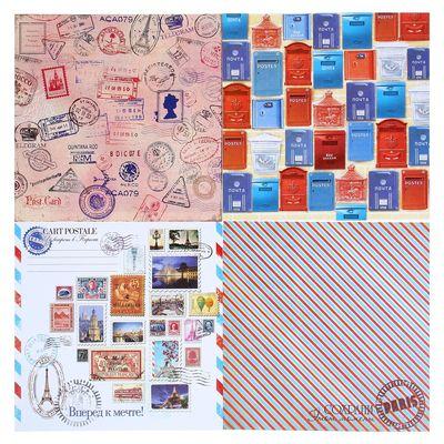 Набор бумаги для скрапбукинга «Я к вам пишу», 12 листов, 29,5 х 29,5 см, 160 г/м