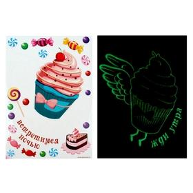 Наклейка интерьерная светится в темноте «Сладости», 21 × 29.7 см - фото 1913771