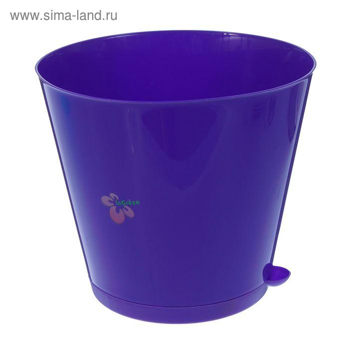 """Горшок для цветов 57л """"Крит"""" с прикорневым поливом d=25,4 cм, цвет фиолетовый"""