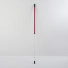 Черенок телескопический 150 см, цвет бордовый