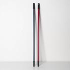 Черенок телескопический 150 см, цвет бордовый - фото 4647849