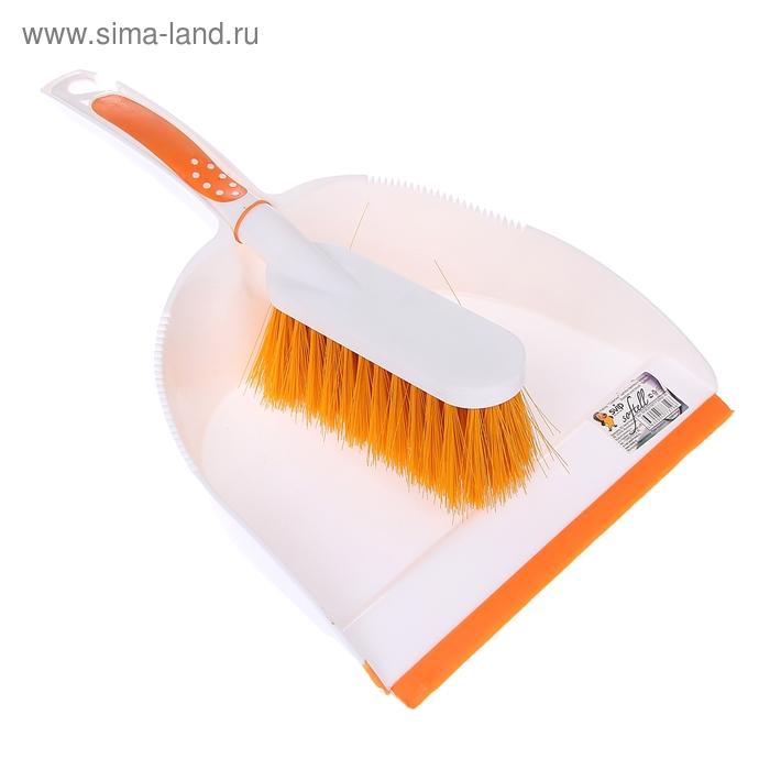 """Набор для уборки """"Софтэль"""", щетка-сметка с совком, цвет оранжевый"""