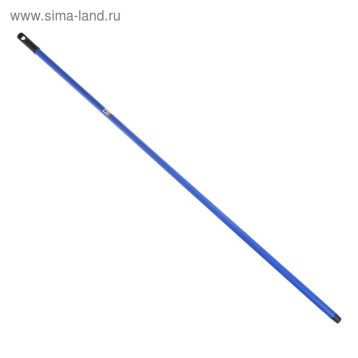 Черенок 120 см, цвет синий