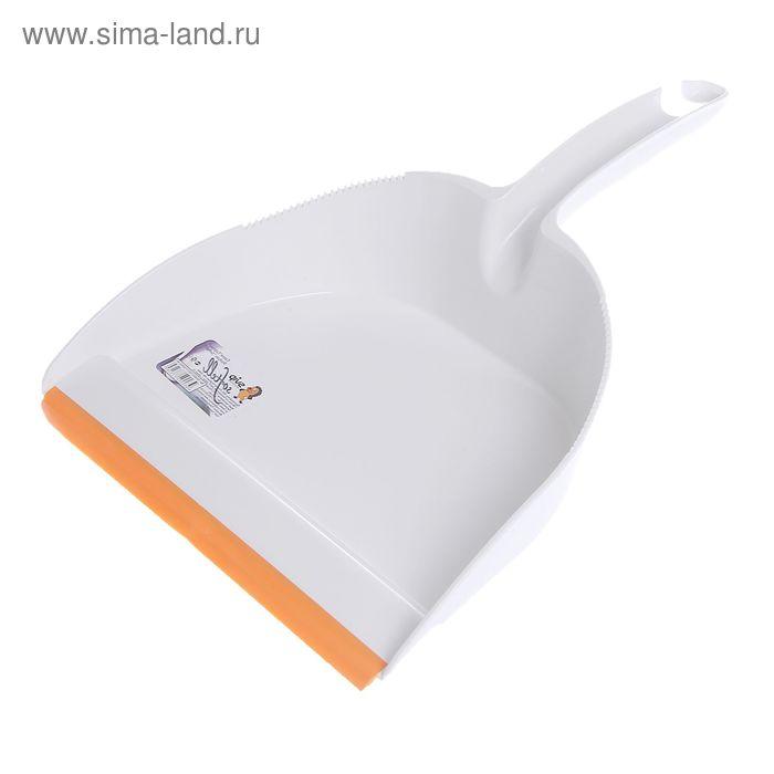 """Совок """"Софтэль"""", цвет белый/ оранжевый"""