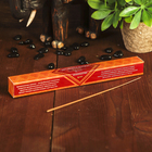 "Incense ""the Delight of India"" Jasmine, 15 sticks"