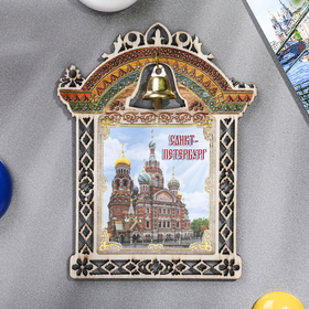 "Magnet bell ""Saint-Petersburg"""