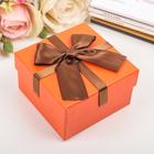 "Коробка подарочная ""Важный день"", оранжевый, 9 х 9 х 5,5 см"