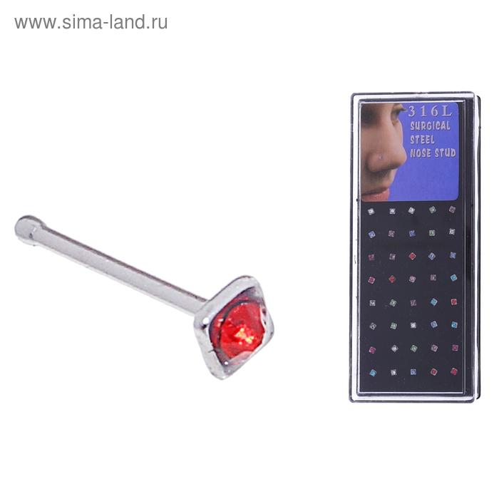 Пирсинг в нос, набор 40шт, 0,3мм, прямой, квадрат, цвет МИКС