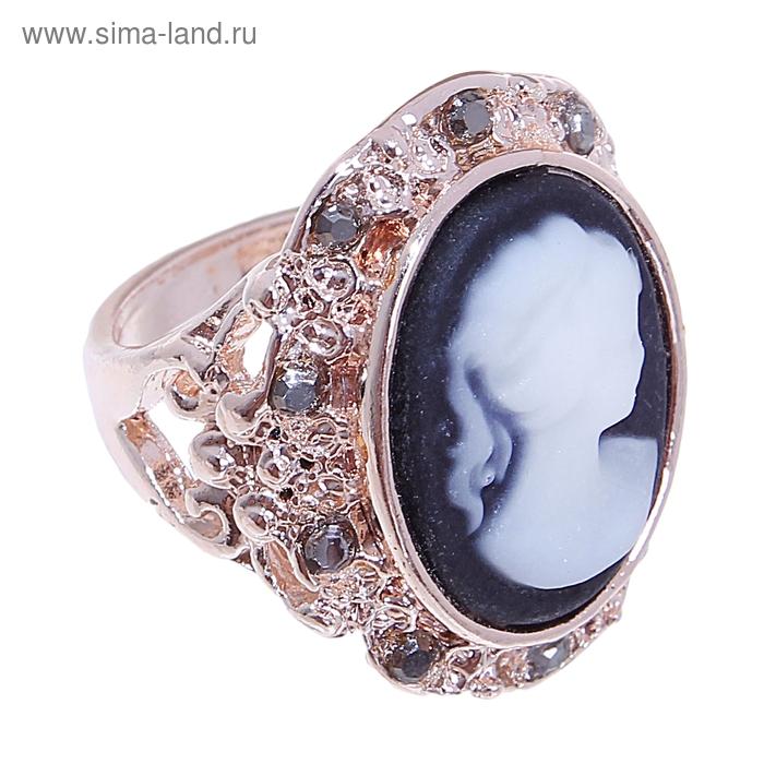 """Кольцо """"Камея"""", цвет чёрно-белый в золоте, размер МИКС"""