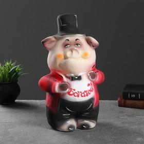 """Копилка """"Свинка во фраке"""" 36см"""