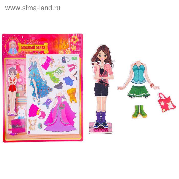 """Магнитный набор """"Выпускной"""": кукла, одежда для куклы, МИКС (2 вида упаковки: блистер, пакет)"""