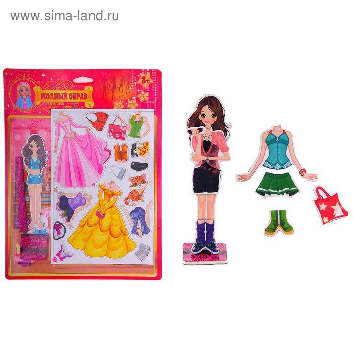 "Магнитный набор ""Бал-маскарад"": кукла, одежда для куклы, МИКС (2 вида упаковки: блистер, пакет)"