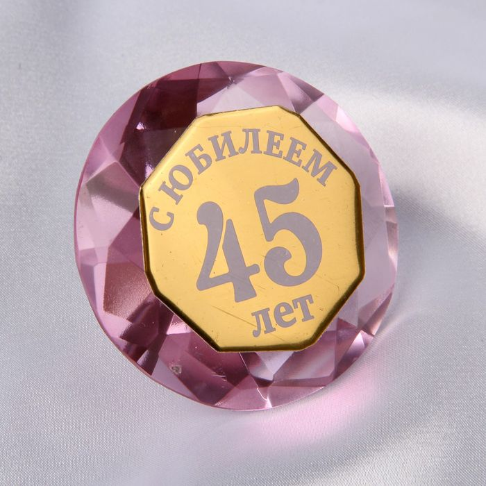 Качуровская, поздравление с 45 летием картинки александру