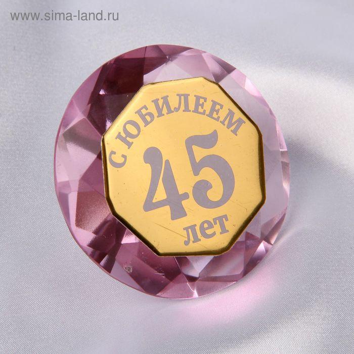 """Кристалл наградной """"С Юбилеем 45 лет"""""""