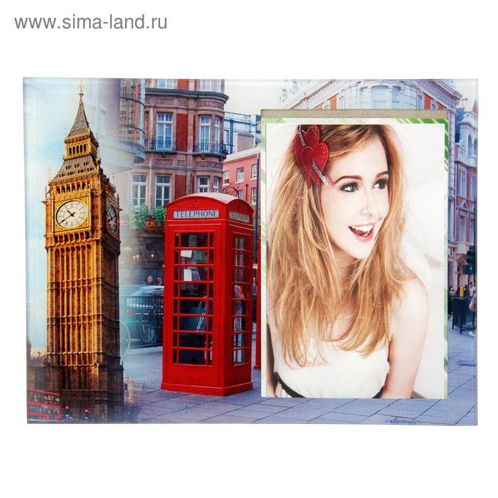 """Фоторамка """"Лондон"""" 10х15 см"""