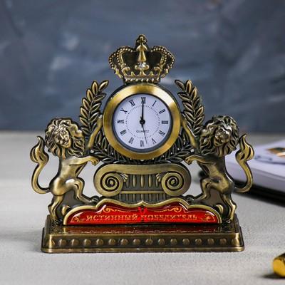 """Часы """"Истинный победитель"""""""