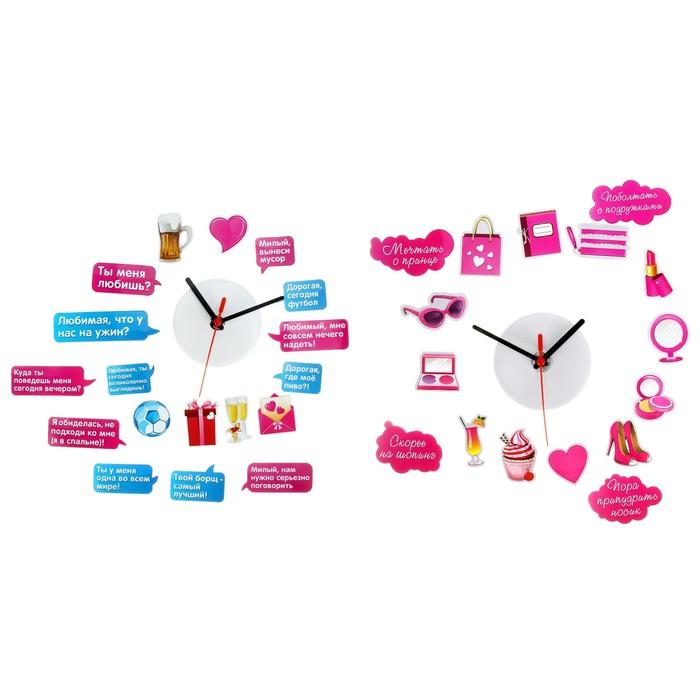 Часы с набором магнитов, МИКС