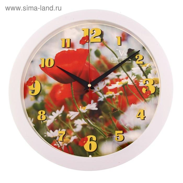"Часы настенные круглые ""Маки"" белые"