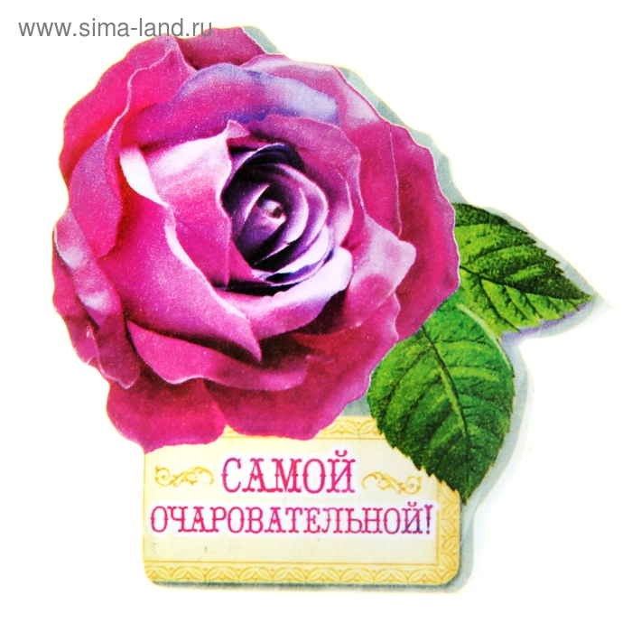 """Аромасаше фигурное """"Самой очаровательной"""" с ароматом розы"""