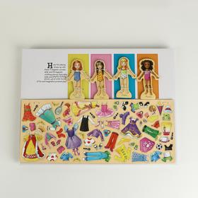 Игра на магнитах «Принцессы», 63 элемента одежды + 4 куклы