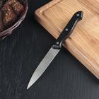 """Нож """"Универсал"""", лезвие 11,5 см"""
