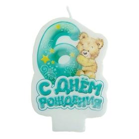 """Свеча в торт С днем рождения """"6"""""""