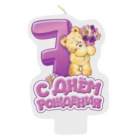"""Свеча в торт С днем рождения """"7"""""""
