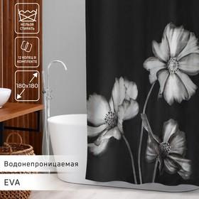 Штора для ванной комнаты Доляна «Герберы», 180×180 см, EVA