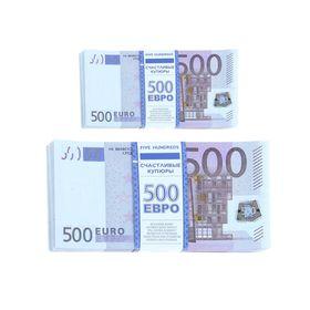 "Пачка купюр ГИГАНТОВ ""500 евро"""