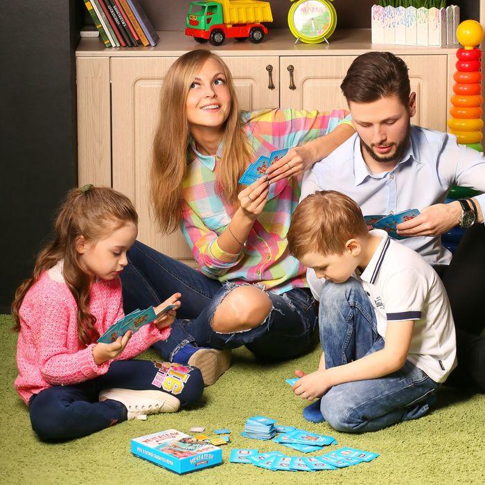 Картинка игры в семье