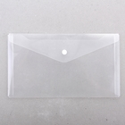 Папка-конверт на кнопке Travel, 180 мкм, пластик, прозрачная