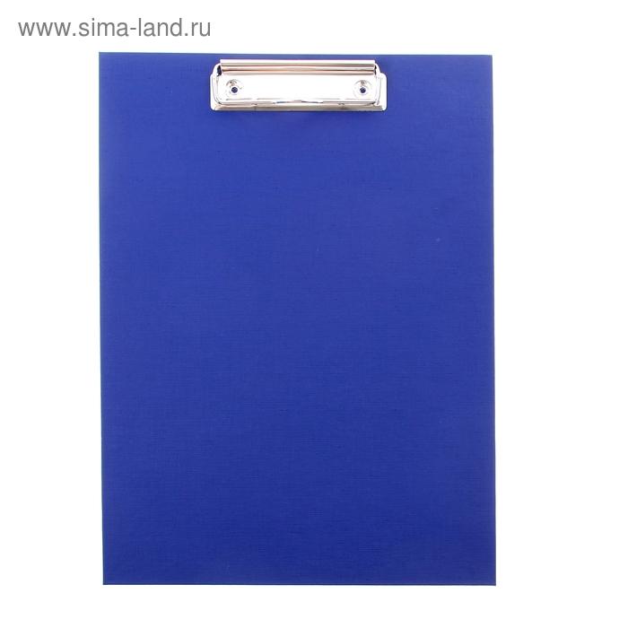 Планшет одинарный с прижимом А4 PVC синий