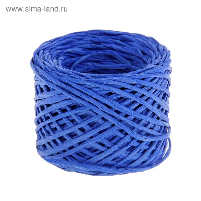 Шпагат декоративный, цвет синий