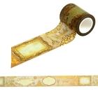 Лента клейкая декоративная бумажная «Ключи», 5 см × 10 м