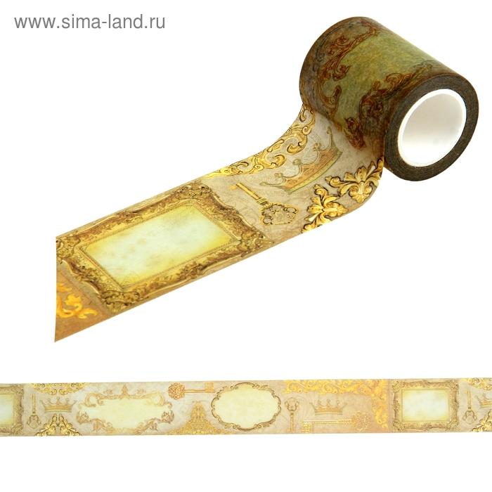 "Клейкая лента декоративная ""Ключи"""