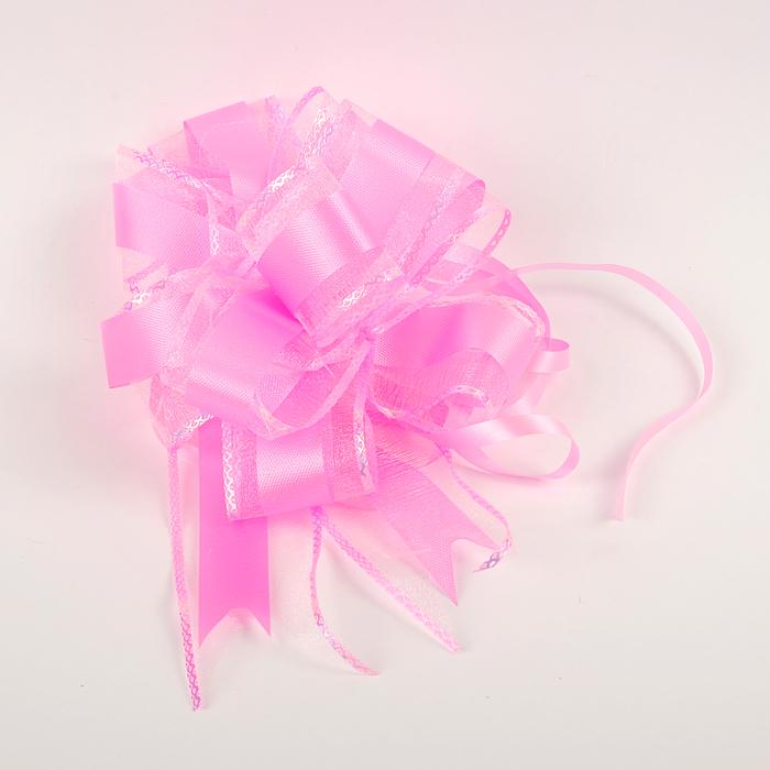 """Бант-шар №5 """"Перламутровая полоска"""", цвет розовый"""
