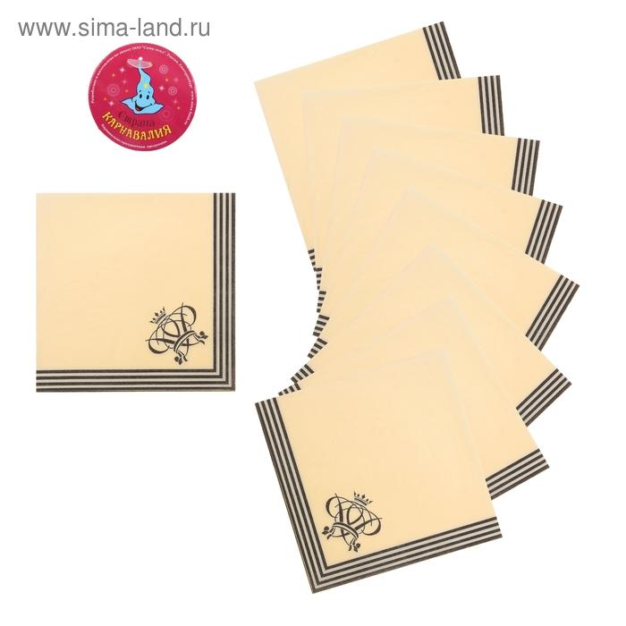 """Салфетки бумажные (набор 20 шт) """"Рисунок"""" 33*33 см"""
