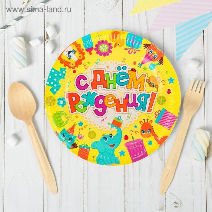 """Набор бумажных тарелок """"С днем рождения!"""" животные с подарками (6 шт.), 23 см"""
