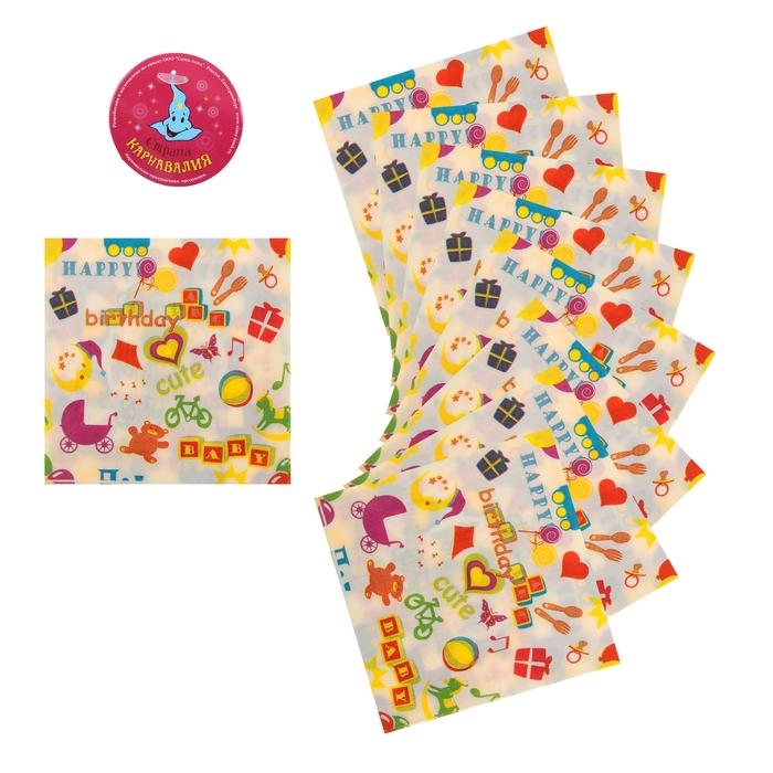 """Салфетки бумажные """"Детство"""", набор 20 шт., 33 × 33 см"""