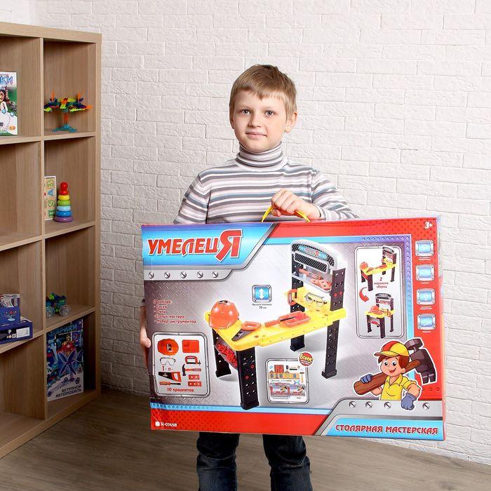 """Игровой модуль """"Столярная мастерская"""", 2 варианта сборки, 10 предметов, БОНУС - аксессуары для игры, высота 70 см"""