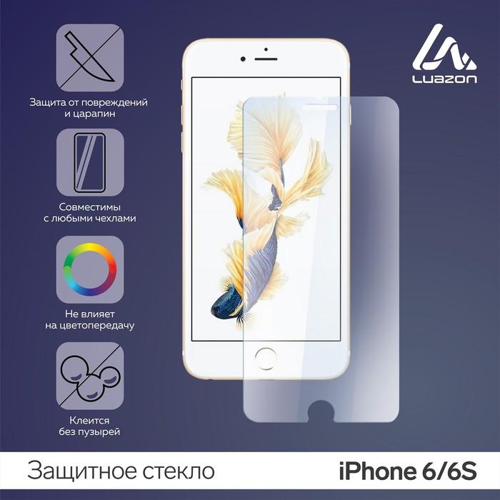 """Защитное стекло для Apple iPhone 6, 4.7"""", 0,3 мм, прозрачное"""