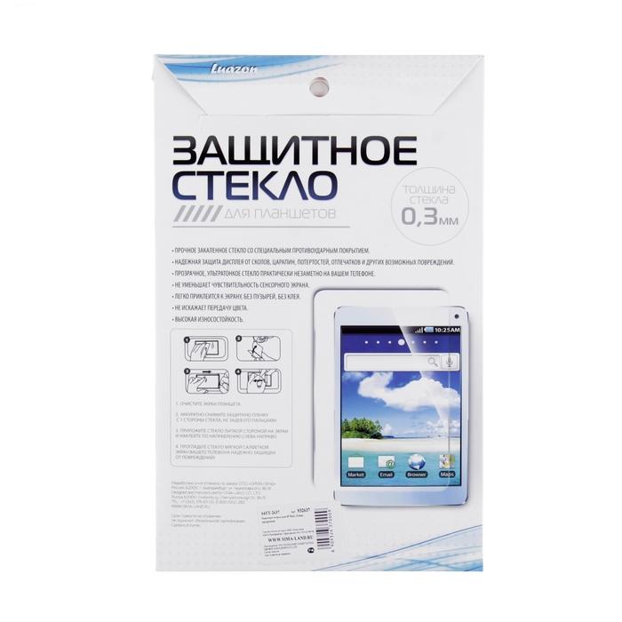 Защитное стекло для IP Mini, 0,3 мм, прозрачное